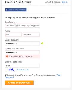 Пошаговая регистрация на Aliexpress.com